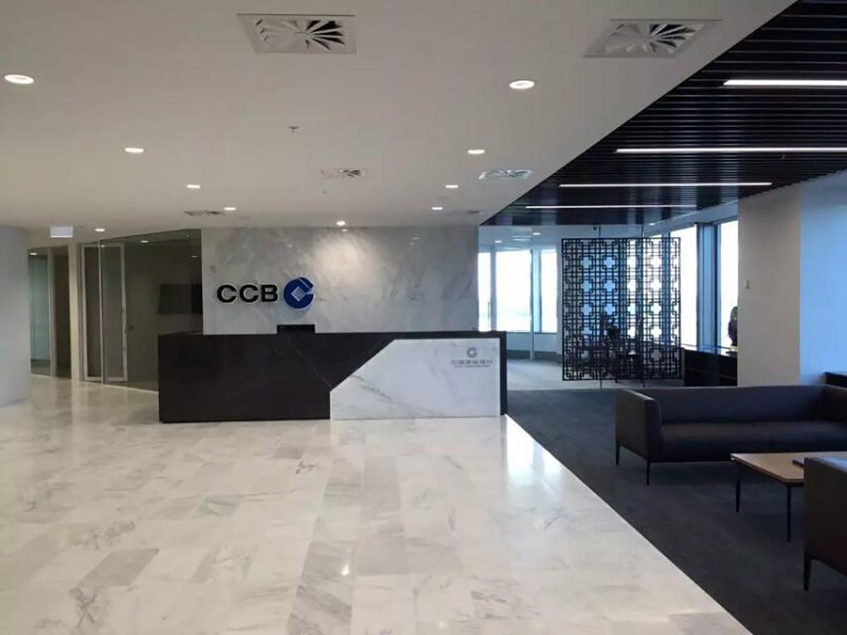 china-construction-bank-ccb-china-construction-bank-ccb-ericis-008